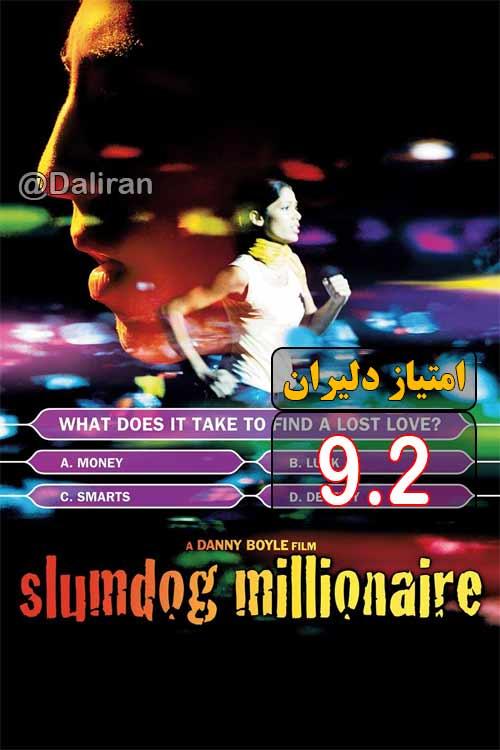 فیلم میلیونر زاغه نشین