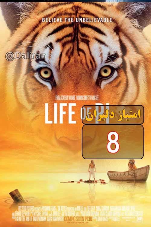 فیلم زندگی پای
