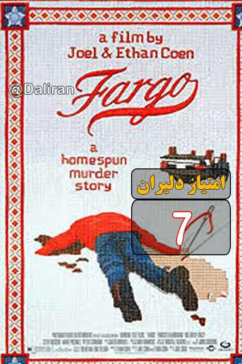 فیلم فارگو
