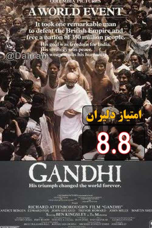 فیلم گاندی