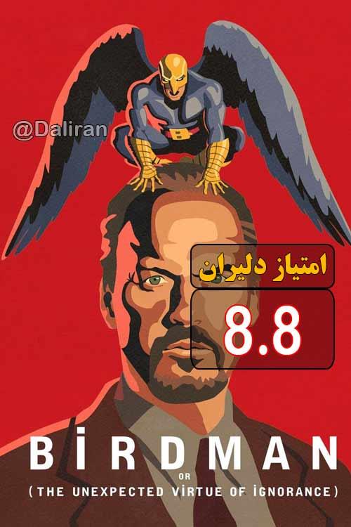 فیلم مرد پرنده ای