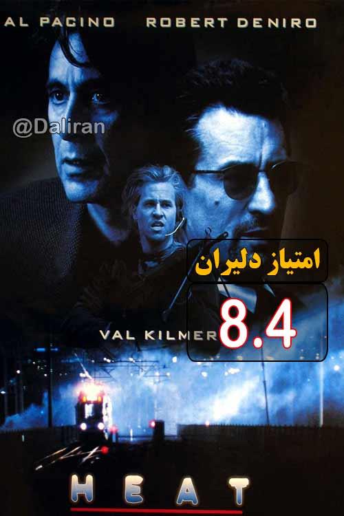 l Pacino, Robert De Niro, Val Kilmer
