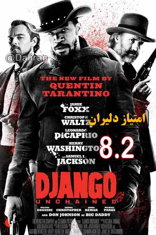 فیلم جانگو آزاد