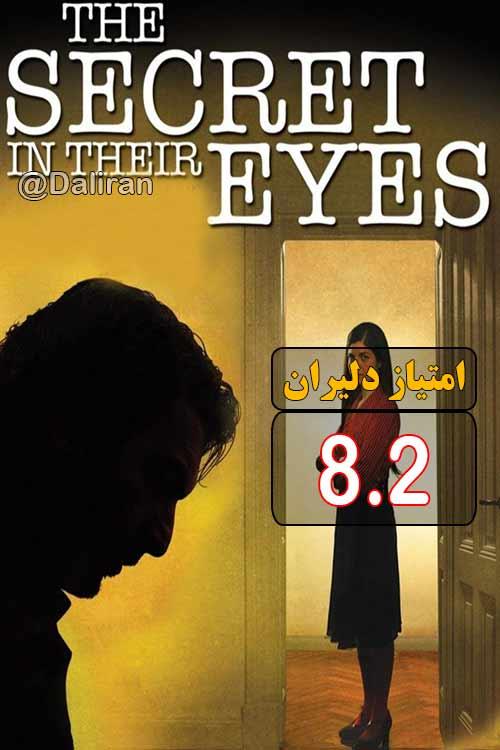 فیلم راز درون چشم هایشان