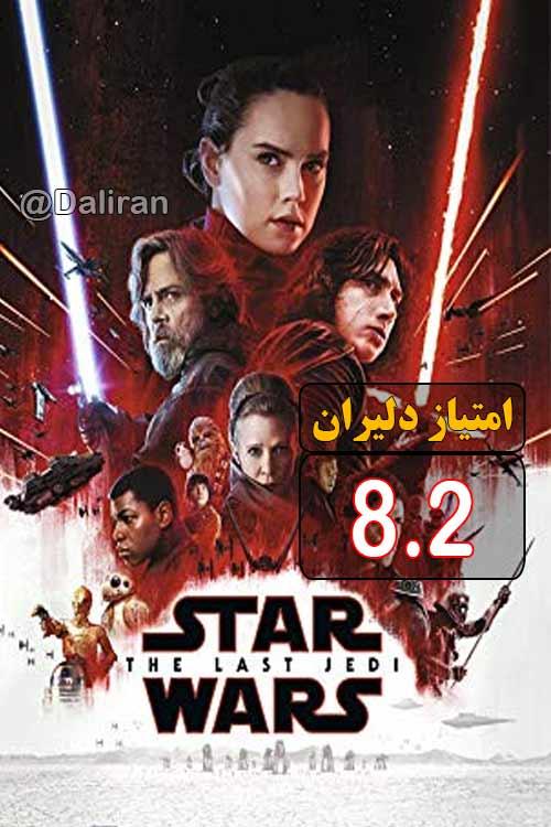 فیلم جنگ ستارگان 1و2و3و4و5و6و7