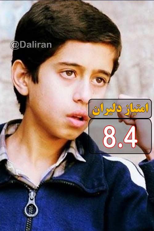 سریال قصه های مجید
